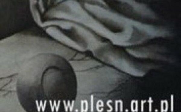 """Студенческий Международный Театральный Фестиваль """"Пелена c глаз"""""""
