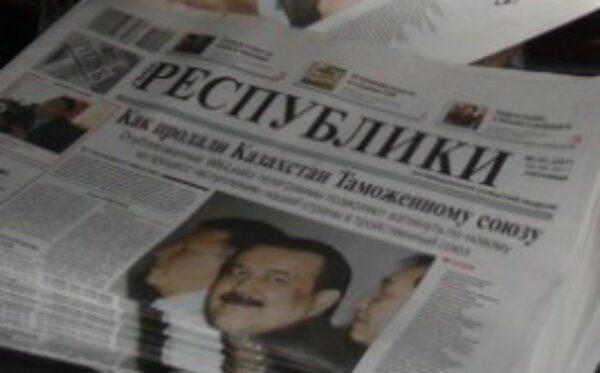 «Республика» ждет арестов и обысков уже в понедельник