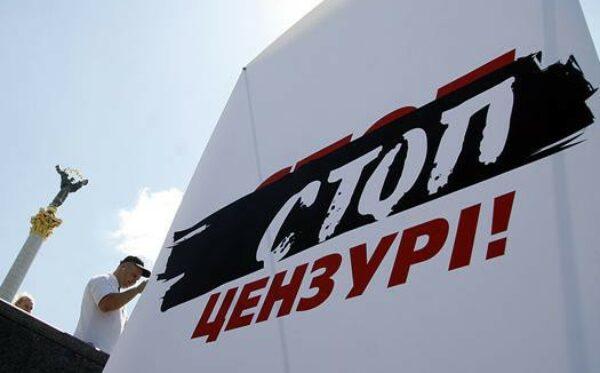 """Заявление движения """"Стоп цензуре!"""" (Украина) по поводу недопустимости репрессий в Казахстане"""
