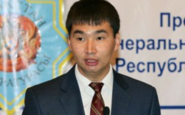 Текст выступления официального представителя Генеральной прокуратуры Республики Казахстан Суиндикова Нурдаулета