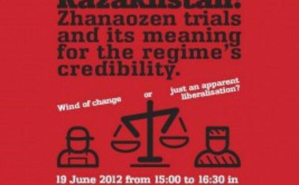 В Европейском Парламенте пройдут слушания на тему: «Казахстан: судебные процессы и их значение для репутации режима»