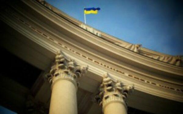 Мониторинг: Парламентские выборы в Украине 15.05.2012 – 15.06.2012