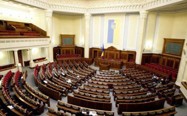 Мониторинг: парламентские выборы в Украине 15.07.2012-15.08.2012