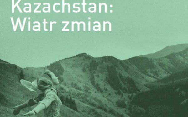Жанаозен. Казахстан – ветер перемен