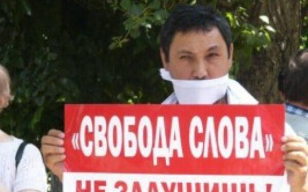 Заявление по поводу закрытия независимых СМИ в Казахстане