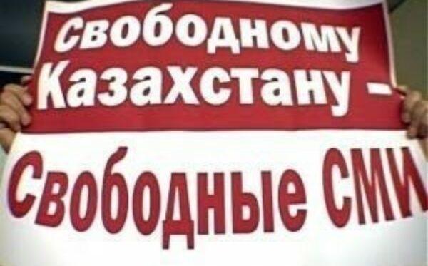 Власти Казахстана должны гарантировать свободу выражения мнений и свободу объединений
