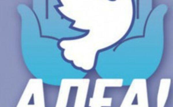 Партия «Алга!»: запрет на деятельность и преследование активистов
