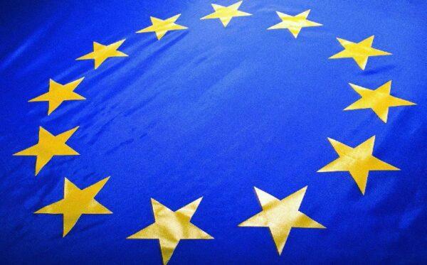 Резолюция Европейского Парламента по Казахстану