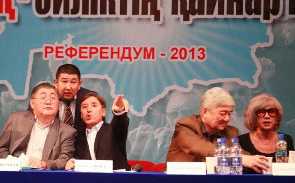 Мониторинг нарушений прав человека и других общественно значимых событий в Казахстане