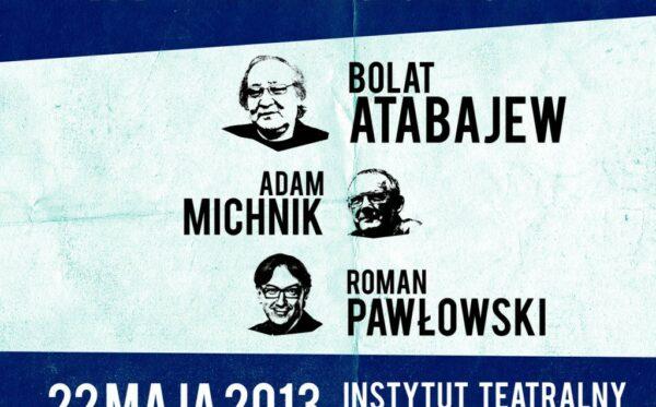 Приглашение: Болат Атабаев – деятель искусств против авторитарной системы. Что Европа может сделать для Казахстана?