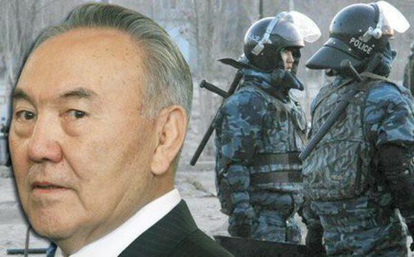 Казахстанские спецслужбы на страже Назарбаевского режима