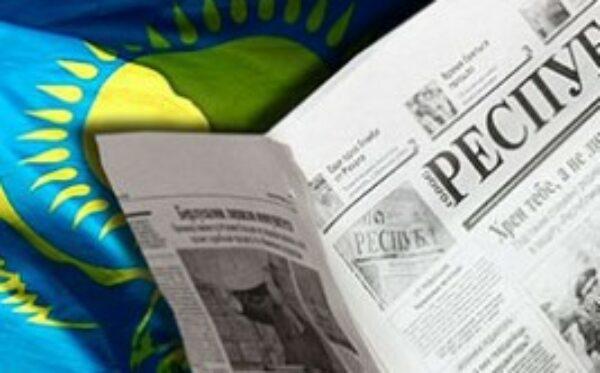 Суд не удовлетворил кассационные жалобы газеты «Взгляд» и «единого СМИ «Республика»
