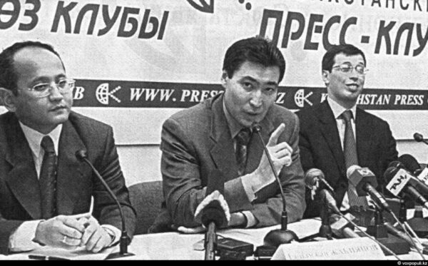 История «Демократический выбор Казахстана»