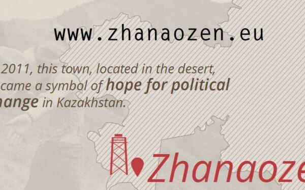Вторая годовщина трагедии в Жанаозене