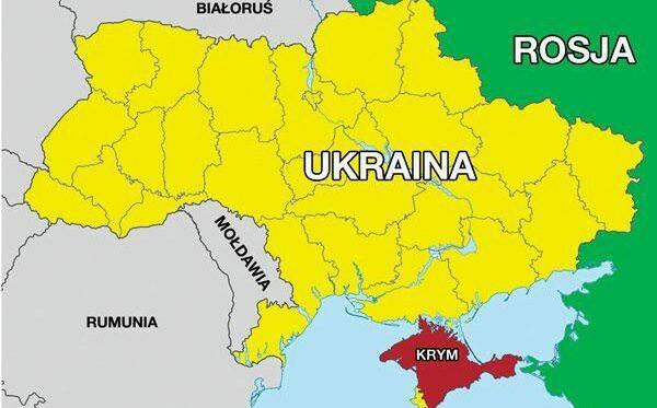 В Крыму погиб первый украинский военнослужащий