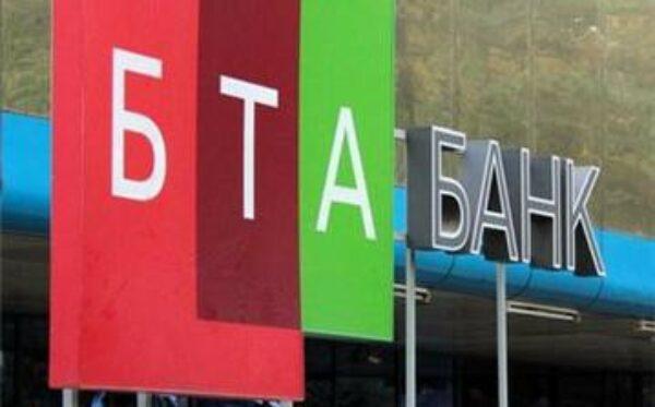 Казахстанское лобби сфабриковало дело БТА Банка в Украине для преследования оппозиции