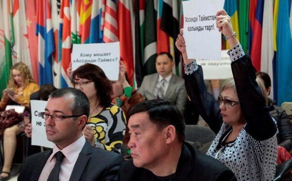 Отчет: Независимые и оппозиционные СМИ в Казахстане на грани исчезновения