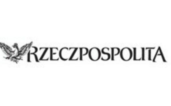 Rp.pl: Полмиллиона злотых для Украины от польского фонда