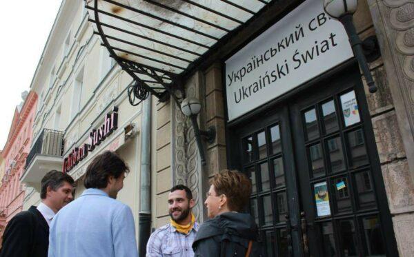Евгений Нищук с визитом в «Украинском мире»