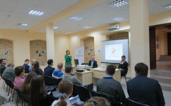 Презентация конкурса Hackatonbridge в Киеве