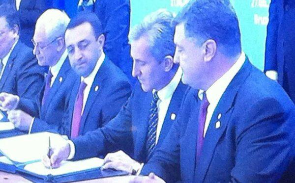 Украина стала на шаг ближе к ЕС