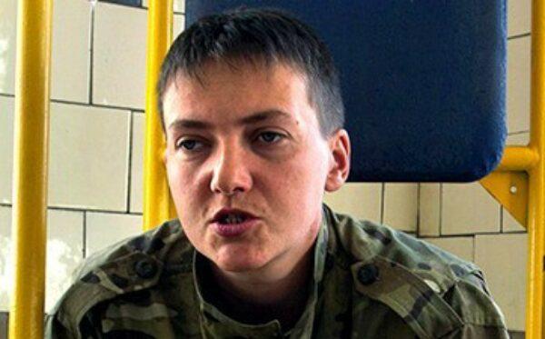 Второе судебное заседание по делу похищенного в Россию украинского пилота Н. Савченко
