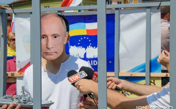 Марш «Остановить террор Путина»