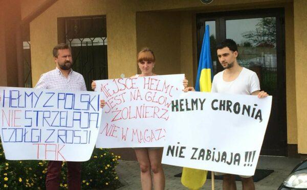 Протест под прокуратурой в г. Замость