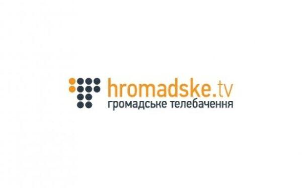 Людмила Козловская: интервью на «Громадськом» о проблемах доставки гуманитарной помощи для АТО