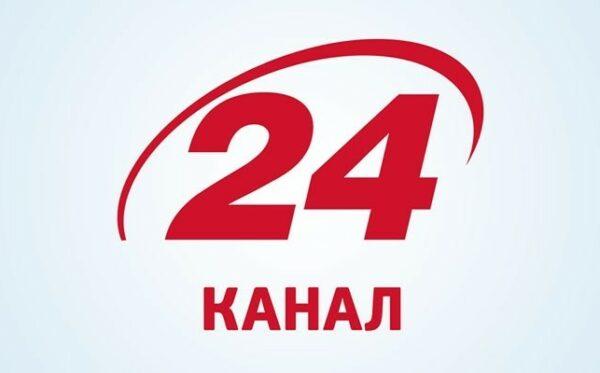 Людмила Козловская на 24 Канале: «Волонтерам грозит до 10 лет тюрьмы»