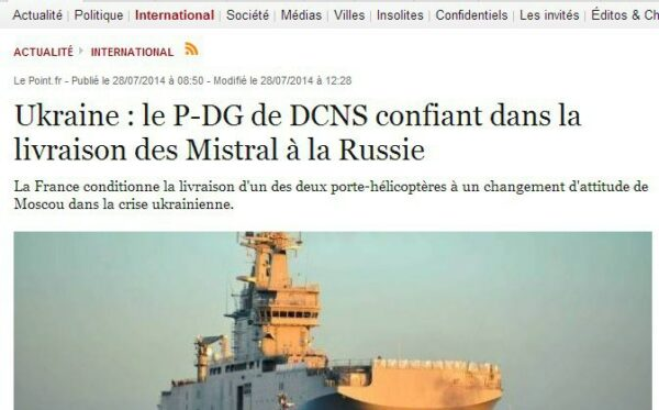 Французская пресса о военных кораблях «Мистраль»