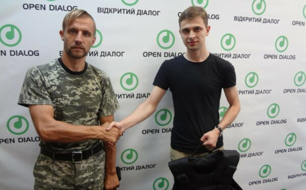 Broneshylety.com – акция в поддержку украинских солдат