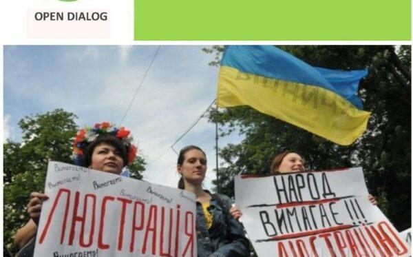 """Отчёт: Собрание экспертных мнений о проэкте Закона Украины """"Про очищение власти"""""""