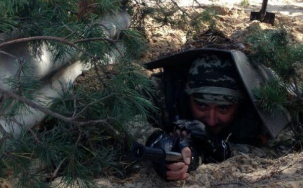 Наблюдательная миссия на востоке Украины
