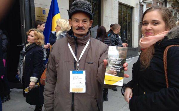Сбор средств для украинских солдат в зоне ATO