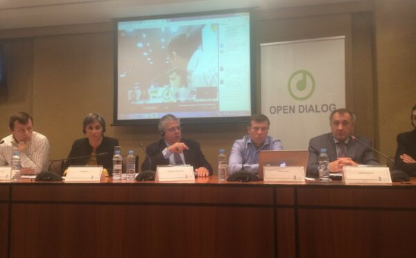 Конференция: Превышение полномочий Интерпола. Время реформ?