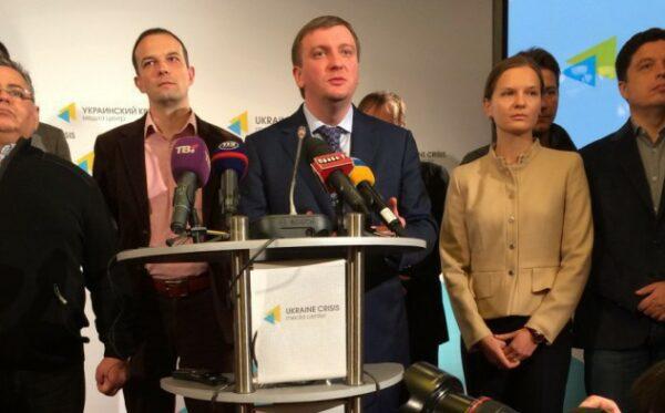 Презентация Люстрационного совета в Киеве