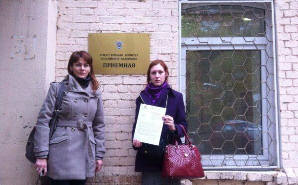 Состоялась шестая наблюдательная миссия в Российскую Федерацию