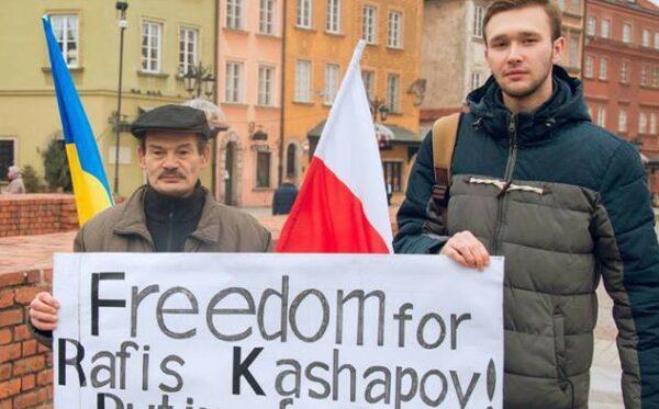 Свободу Рафису Кашапову
