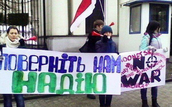 Манифестация под посольством Российской Федерации в Варшаве в защиту Н. Савченко