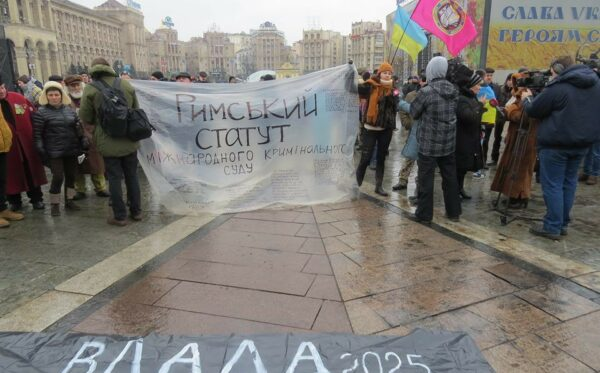 «Больше никогда!» – жертвам на Майдане, «Да!» – Римскому статуту