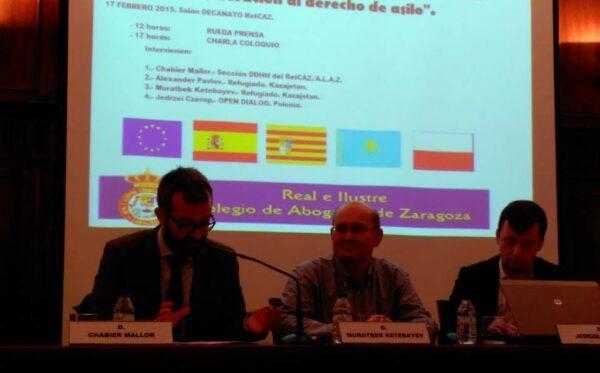 Конференция в Сарагосе о правах человека в Казахстане