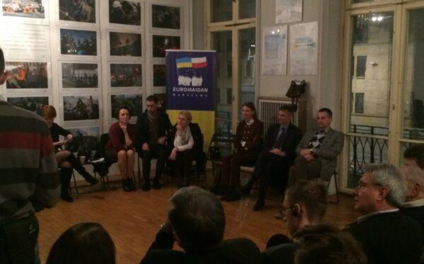 О люстрации в Украине. Встреча с участием Татьяны Козаченко
