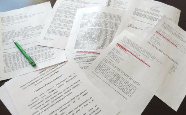 Отчет: Дело Мухтара Аблязова в Украине