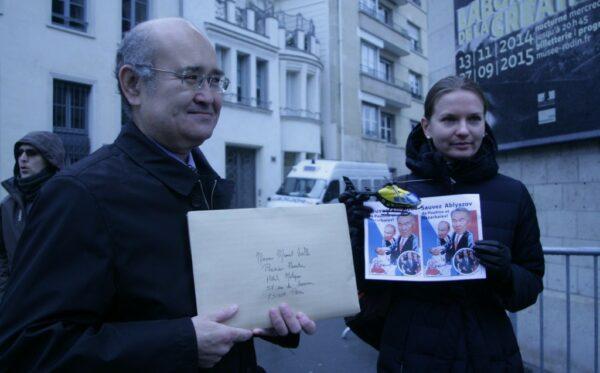 Фундация «Открытый Диалог» призывает французское правительство не экстрадировать Аблязова