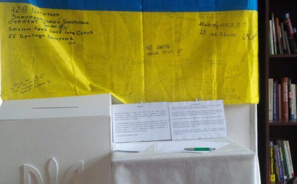 Полевая почта в «Украинском мире». Пишем письма украинским солдатам