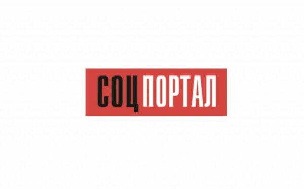Украинские порталы о полевой почте в «Украинском мире»