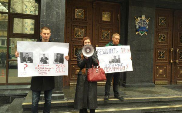 Правозащитники подали заявление против экс-генпрокурора  Виталия Яремы