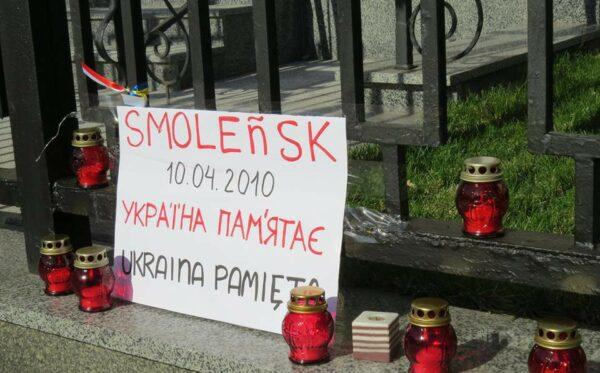 В Киеве почтили память погибших во время Смоленской трагедии
