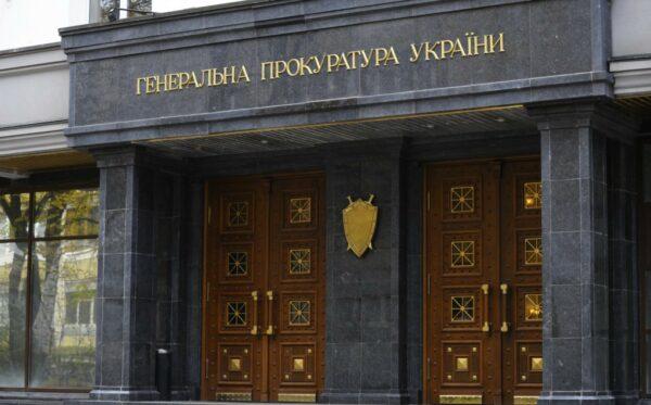 Реформа прокуратуры в Украине может не состояться из-за халатности и бездействия бывшего генерального прокурора В. Яремы и затягивания принятия законов Блоком Петра Порошенко